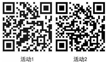 QQ截图20200717144617.jpg