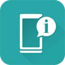 硬件检测Device Info_v3.2.6 中文汉化版 安卓最新版下载