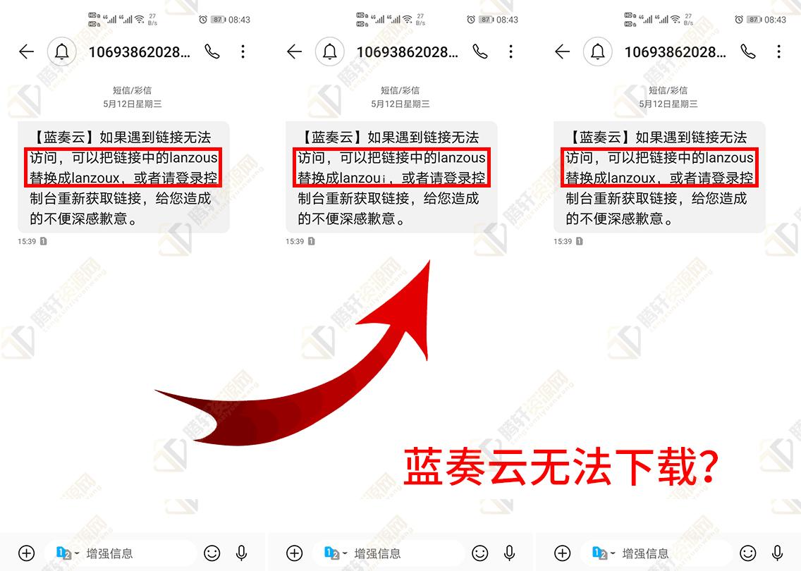Screenshot_20210517_084344_com.android.png