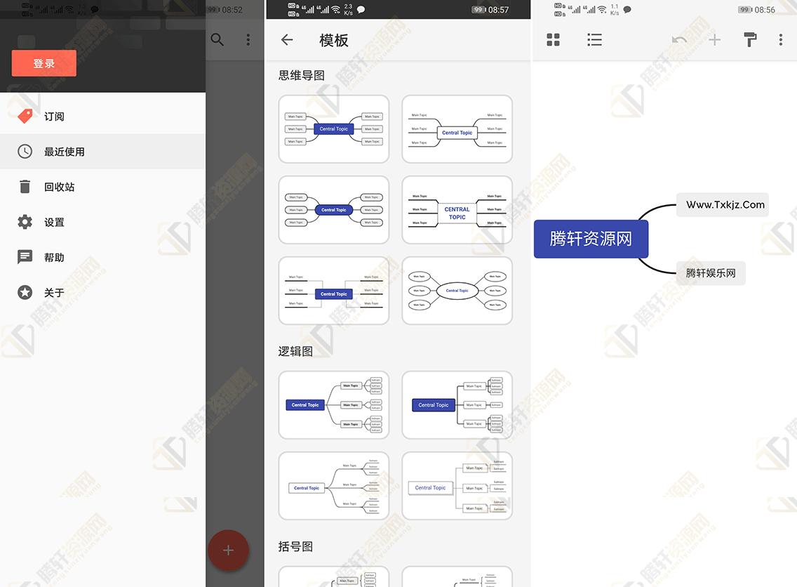 Screenshot_20210603_085253_net.xmind.png