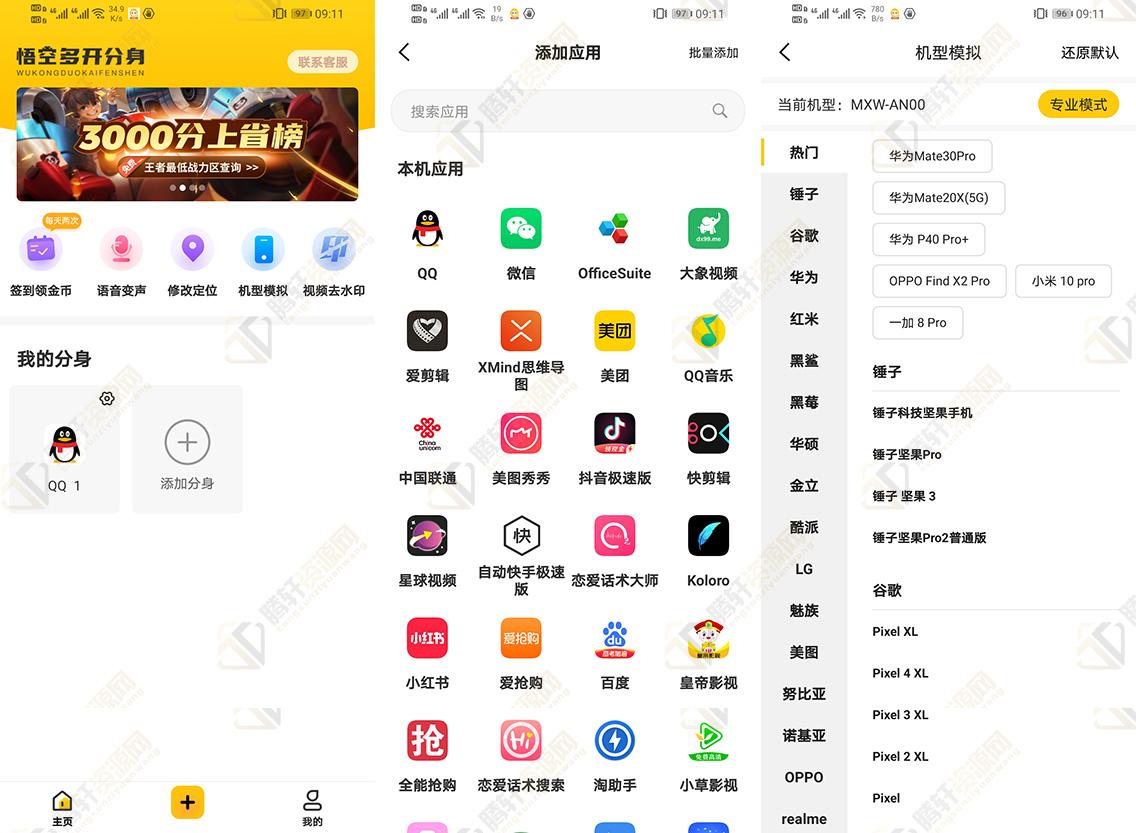 Screenshot_20210607_091118_cn.chuci.and.jpg