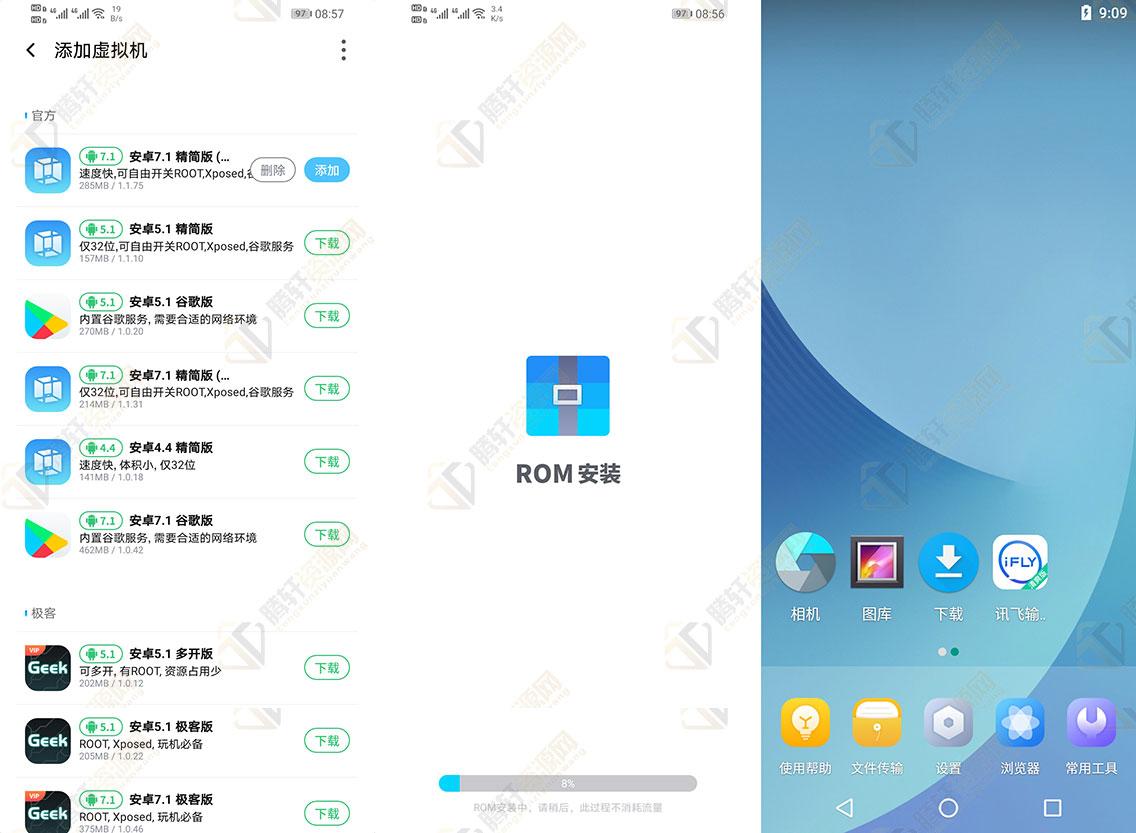 Screenshot_20210604_085757_com.vmos.jpg