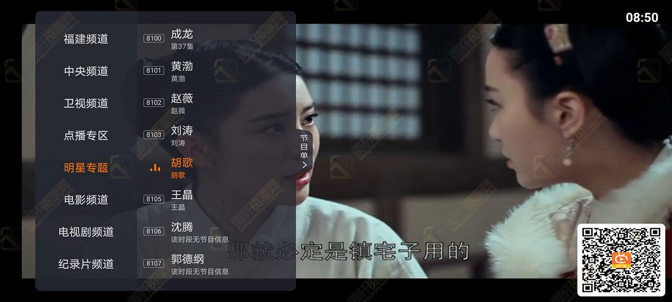 Screenshot_20210611_085051_com.xiaojie.jpg