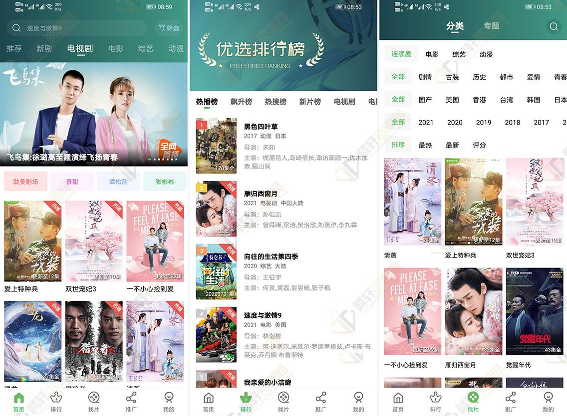 Screenshot_20210605_085349_com.xiaocao.jpg