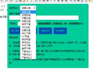 emlog系统程序下载样式插件 兼容emlog5.3.1/6.0.0以上系统