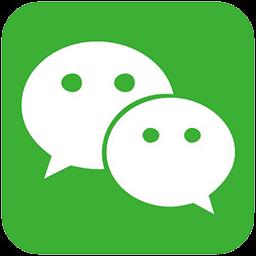 微信v8.0.13 苹果密友版 内含各种辅助功能最新版下载