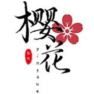 樱花影视 v1.9.0 去广告版 安卓最新版免费下载