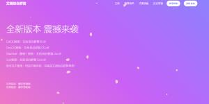 QQ群管机器人官网html源码免费分享下载
