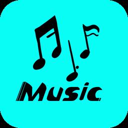 轻松音乐v5.3.2 安卓免费版 全网无损音乐一键免费下载