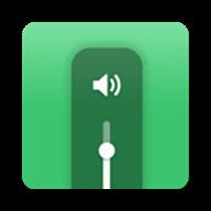 Ultra Volume v3.6.2.1 中文汉化版 安卓最新版免费下载